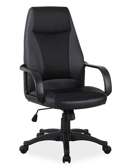Kancelářské křeslo Q-063 černá