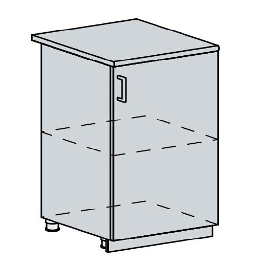 60D1D d. skříňka 1-dveřová PRAGA bk/bílá