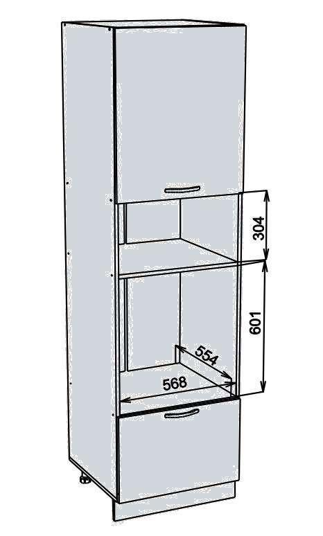 60PV2TS skříň na vest. troubu a mikrovlnku PRAGA bk/bílá